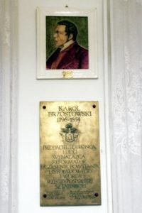 Izba Regionalna Ziemi Sztabińskiej - Gmina Sztabin